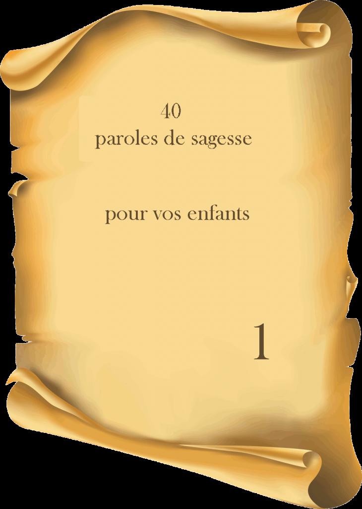 parolessages1